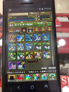 puzzle and dragons pad 有ss寵愛德華同幽助