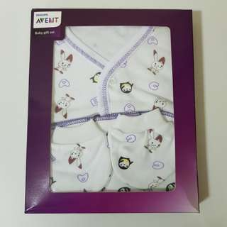 Avent New Born Baby 5 pcs. Gift Set