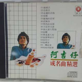 Cd Chinese 阿吉仔