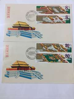 Prc china J120 Founding of the Palace Museum fdc