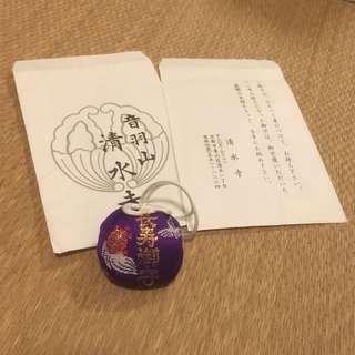 長壽 御守 日本 京都 清水寺