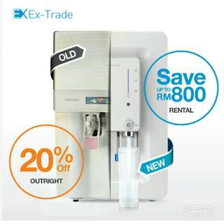 Coway Ex-trade Promo ( Old to New Product)
