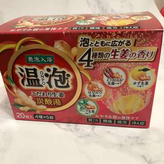 日本泡湯泡泡球