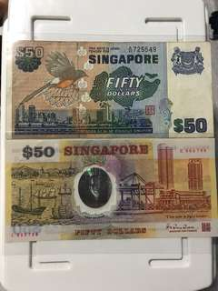 Singapore Old Bird And Polymer Series 50 Dollar Notes