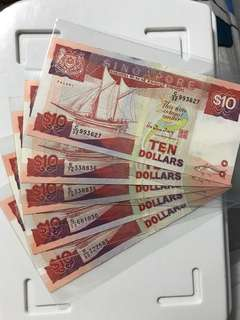 Singapore Old Ship Series 10 Dollar Notes