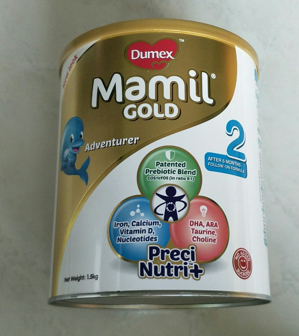 Brand New Mamil Gold Stage 2 Follow-On Formula 1.5kg