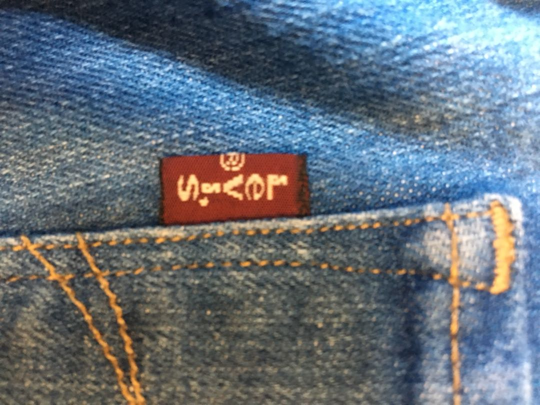 Levi's skinny jeans size 6/28