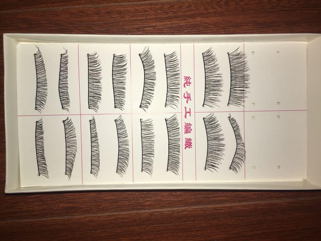 New!! Set of Lashes