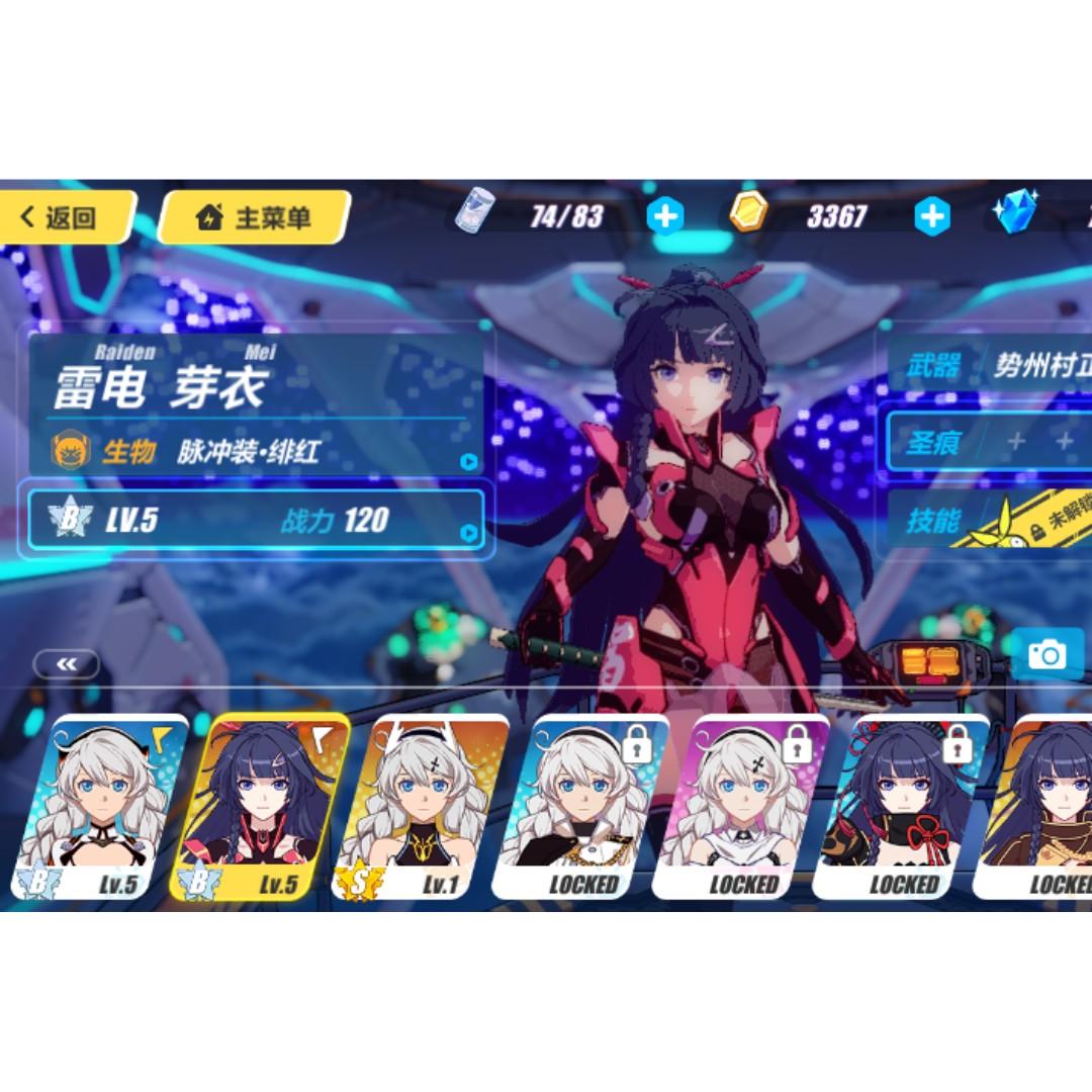 Honkai Impact 3 Character Ranking