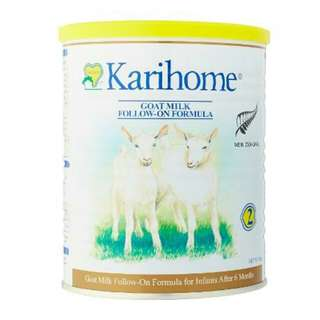 Want To Buy - Karihome Stage 2