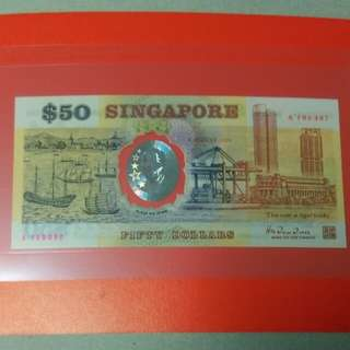 Singapore 1st polymer commemorative $50 notes