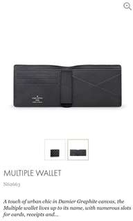 Louis Vuitton MULTIPLE WALLET LV 男裝銀包