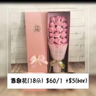香皂花束盒