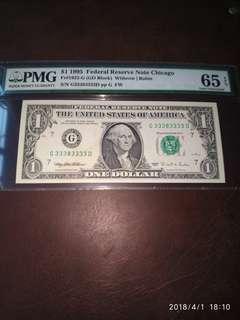 超靚號 PMG 1995年美國壹元有黃 65EPQ