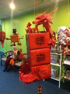 Dragon origami lantern