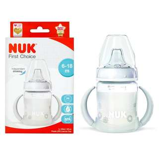 Nuk learning cup white flower