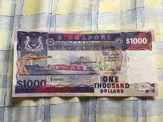 $1000 Singapore Note - Vintage Ship Series