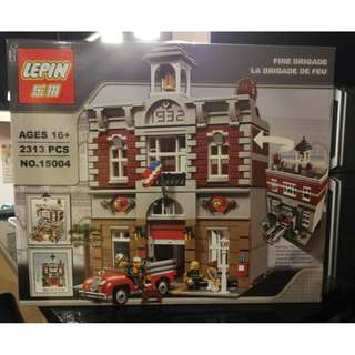 Lepin Fire Brigade