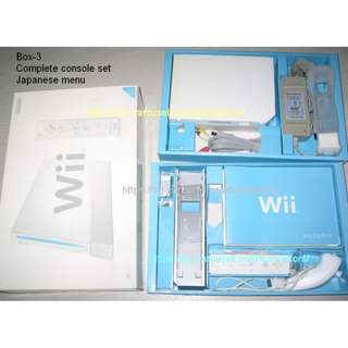 (box-3) Japanese menu Complete Wii console set in box . very clean condition
