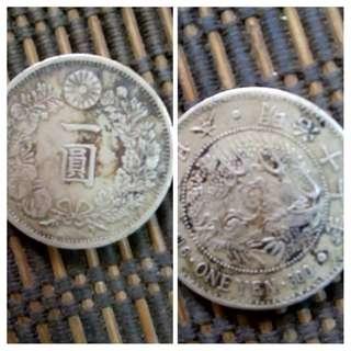 Duit syiling jepun 1 yen 416 900