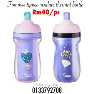 Tommee tippee insulated straw bottle