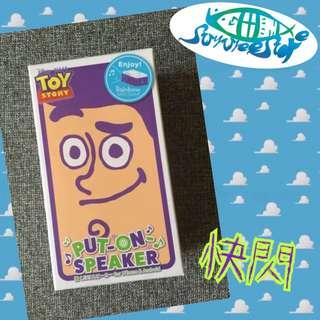 Toy Story 巴斯光年嗱叭