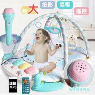 CH玩具城 【現貨】寶寶遙控投影健身組 寶寶投影遊戲床 兒童玩具 兒童用品 嬰兒用品 嬰兒玩具 隔尿墊 搖鈴