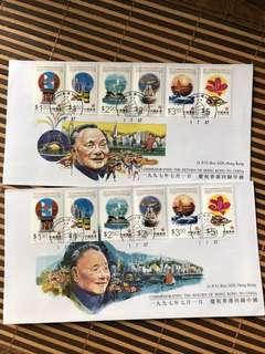 香港回歸中國紀念郵票