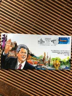 克林頓總統首次訪問中國紀念郵票