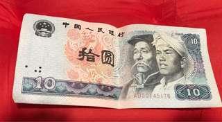 Renminbi 10 dollar note