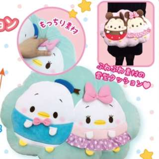 🌟BN Disney Donald and Daisy Duck Cushion Soft Plushy Toy from Japan Toreba