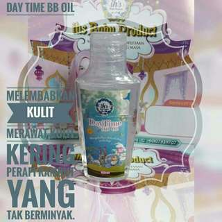 Daytime bb oil by IH's baby product