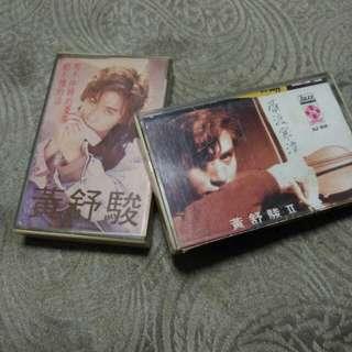 Cassette tapes, original, 黄舒骏