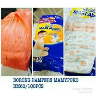 Mommy Poko Borong 100pcs
