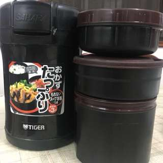 Original Tiger Insulated Lunch Box