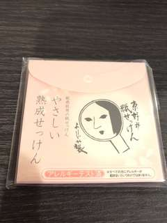 Yojiya facial soap sheet - Sakura