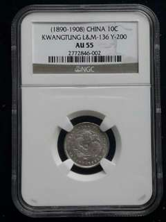 NGC Genuine China Dragon Silver 10 cash