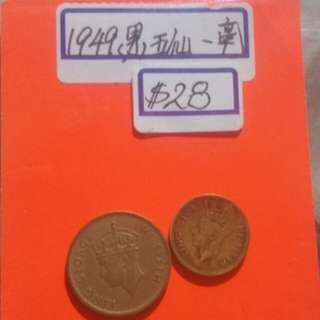 香港硬幣市價$