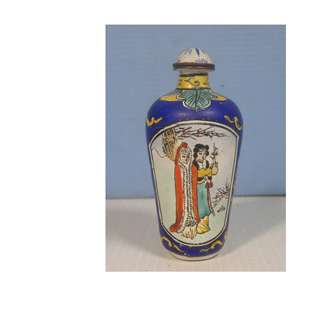 Antique copper cloisonne snuff bottle rarely seen blue cobalt blue circa:1920s