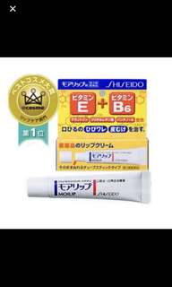 Shiseido Molip lip balm from Japan