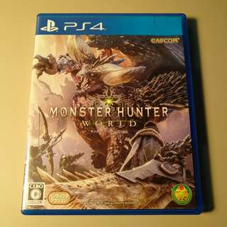 Monster Hunter World PS4 Game