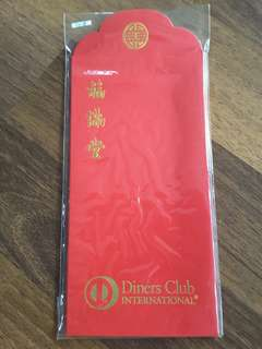 Red Packet/Ang Pao/ Angbao - Diners Club International 2018