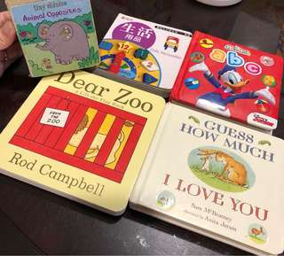 Board Books for Toddlers / Preschoolers