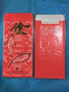 8 pcs UOB Bank old type Red Packets