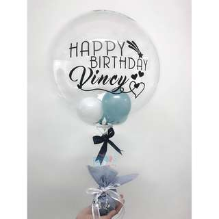 Personalised 18'' Balloon Table Centrepiece