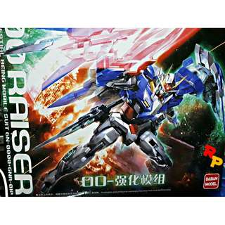 MG 1/100 GUNDAM 00 RAISER