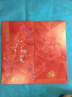 8 pcs UOB Bank Red Packets - Year of Monkey