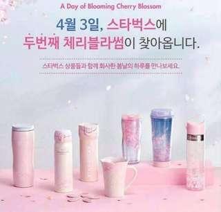 韓國全新Starbucks櫻花杯代購