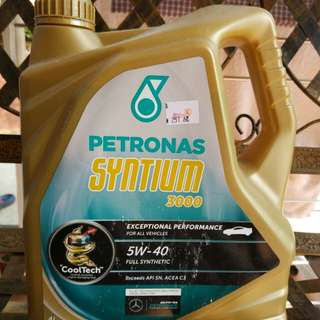 Engine Oil - Fully Synthetic Engine Oil Syntium 3000