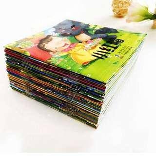 儿童绘本故事 40册